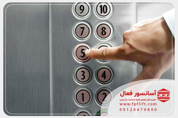 قیمت ماهانه سرویس آسانسور