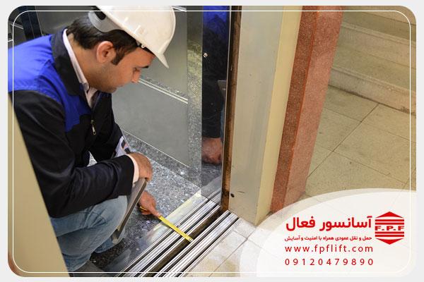 سرویس آسانسور در تهران