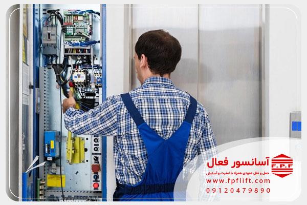 بهترین تعمیرات آسانسور در اصفهان