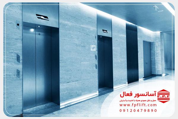 نصب آسانسور در ایران