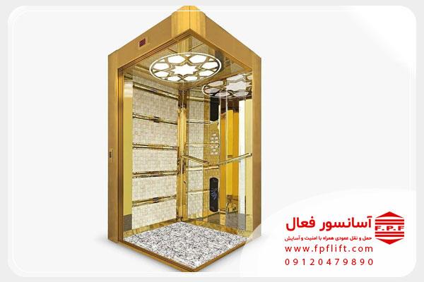 بهترین طراحی کابین آسانسور
