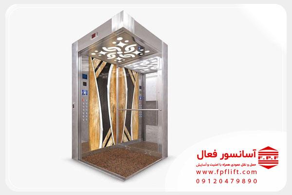 کابین آسانسور لوکس و لاکچری در اصفهان