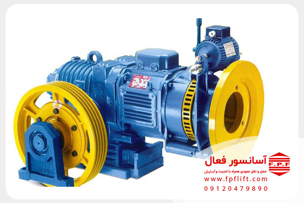 موتور آسانسور ایرانی