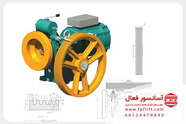 انواع موتور آسانسور ایرانی در اصفهان