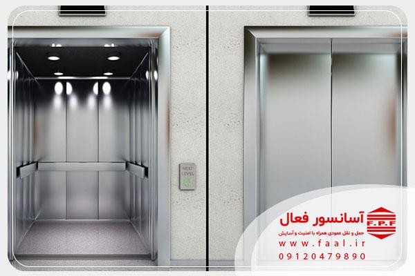 تفوات قیمت آسانسور کششی و هیدرولیکی