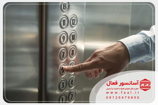 قیمت آسانسور در اصفهان