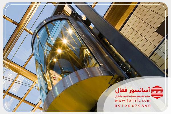 آموزش سرویس آسانسور در اصفهان