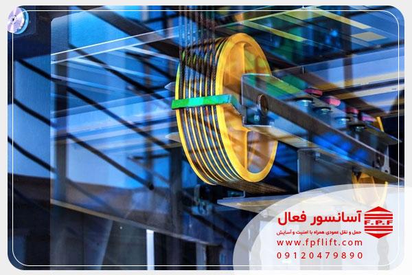 خرید موتور آسانسور در اصفهان