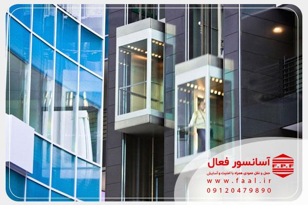 بهترین شرکت آسانسور در اصفهان