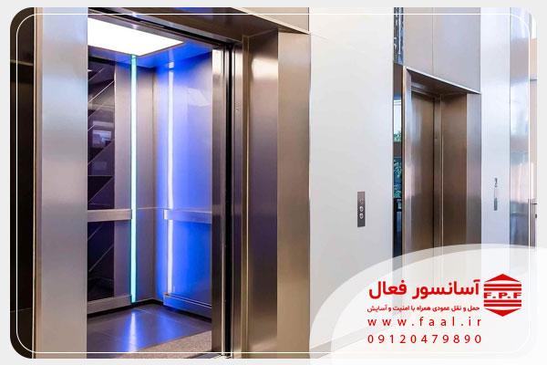 تعمیر و سرویس آسانسور در تهران