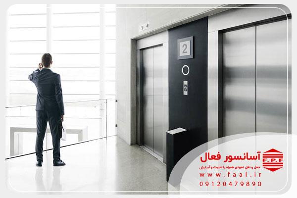 مدت زمان سرویس آسانسور
