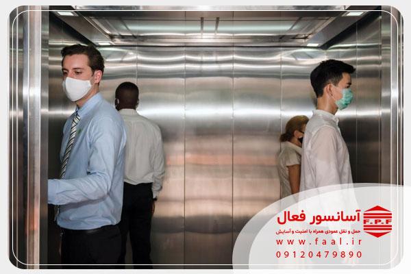نقشه نصب آسانسور