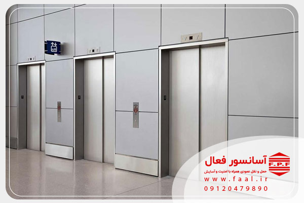 طراحی نقشه نصب آسانسور