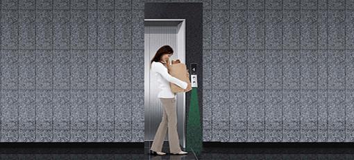 دکمه پا بدون لمس توسط آسانسور هیوندای