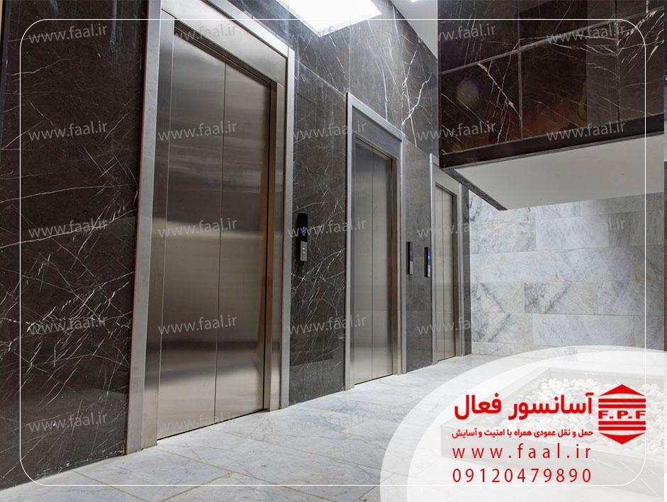 آسانسور گروهی هولدینگ آیریک