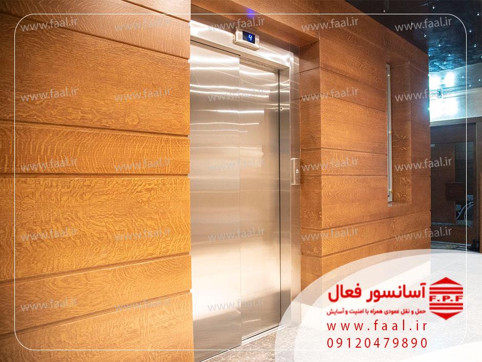آسانسور پانورامیک مهرآباد