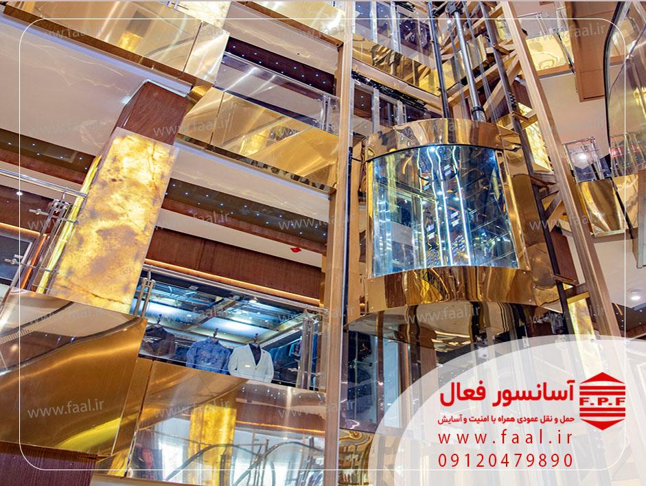 آسانسور پانورامیک-مدلند شاهین شهر